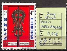 [822379]Ethiopie 2000 - N° 1513F, Croix, Afro Ayigeba - Ethiopie