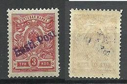 ESTLAND ESTONIA Estonie 1919 Reval Tallinn Local  Eesti Post OPT 3 Kop Perforated * - Estonie