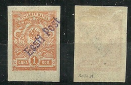 ESTLAND ESTONIA 1919 Reval Tallinn Eesti Post  1 K * Signed K. Kokk - Estonie
