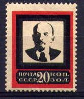 RUSSIE - 273** - LENINE - 1923-1991 URSS