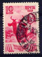 RUSSIE - 714° - INDUSTRIE LAITIERE - 1923-1991 URSS