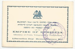 Ethiopia Ethiopie Mi.261/65 Complete Set On Special Booklet FDC 1949 - Äthiopien
