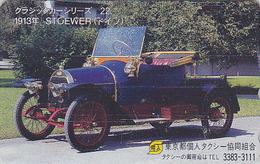 Télécarte Japon - Série OLDTIMER N° 22 - STOEWER / GERMANY - Voiture Car Japan Phonecard Taxi Series - 3284 - Auto's