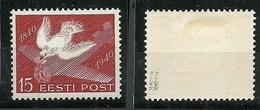 Estland Estonia 1940 Michel 162 X (rein Weisses Paper/white Paper) * Signed K. Kokk - Estonie