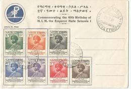 Ethiopia Ethiopie Mi.311/17 Complete Set On FDC 1952 Haile Selassie Birthday - Ethiopie