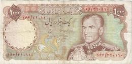 Irán 1.000 Rials 1974 Pick 105b Ref 6 - Irán