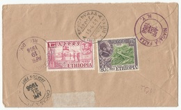 Ethiopia Ethiopie Mi.366/68 Complete Set On Nice Cover FDC With Mi.290 (80c.Bridge) And 324 (1$) On Back 1958 - Äthiopien