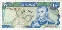 Irán 200 Rials 1974 Pick 103c - Irán