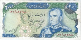 Irán 200 Rials 1974 Pick 103c - Iran