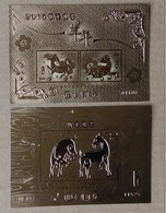 Gold Foil Taiwan 2014 Chinese New Year Zodiac Stamps & S/s-Ram Sheep (Taipei) Unusual 2015 - 1945-... Republic Of China