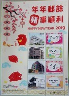 Taiwan 2019 Special Greeting Stamps S/s- Smiley Shorthand Doll Internet Heart Love Happy New Year Boar Firecracker - Blocks & Sheetlets