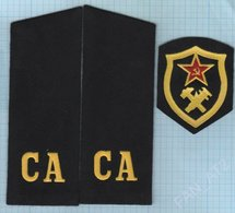USSR Soviet Army Uniform Military Patch Shoulder Boards, Epaulettes Collar Tabs Insignia Topographic Service Topographer - Uniform