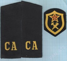 USSR Soviet Army Uniform Military Patch Shoulder Boards, Epaulettes Collar Tabs Insignia Topographic Service Topographer - Uniforms