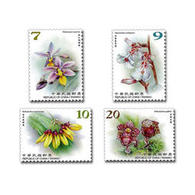 2018 Wild Orchids Series Stamps (IV) Flower Orchid Post - Post