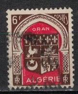 ALGERIE        N°  YVERT    265   ( 1 )  OBLITERE       ( O   2/45 ) - Algérie (1924-1962)