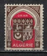 ALGERIE        N°  YVERT    265   ( 3 )  OBLITERE       ( O   2/45 ) - Algérie (1924-1962)
