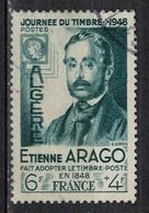 ALGERIE        N°  YVERT    267    OBLITERE       ( O   2/45 ) - Algérie (1924-1962)