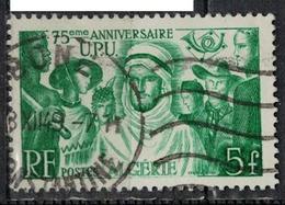 ALGERIE        N°  YVERT    276    OBLITERE       ( O   2/46 ) - Algérie (1924-1962)