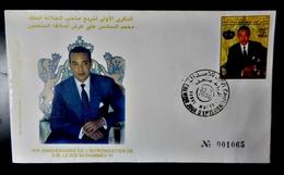 MOROCCO MARRUECOS  MAROC TIMBRES  ENVELOPPE  FDC COVER 1ST ANNIVERSAY ENTHRONEMENT KING MOHAMED VI 2000 - Marokko (1956-...)