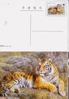 North Korea 2017 WWF Korea Tiger Postal Pre-stamped Card - W.W.F.