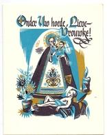 Geboortekaartje Carte De Naissance - Mieke Vande Meulebroucke - Kortrijk - 11 Nov 1958 - Birth & Baptism
