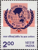 USED STAMPS India - The 1st Asian Regional Red Cross Confere... -  1977 - India