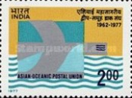USED STAMPS India - The 15th Anniversary Of Asian-Oceanic Postal Union -  1977 - India