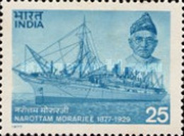 USED STAMPS India - The 100th Anniversary Of The Birth Of Narottam -  1977 - India