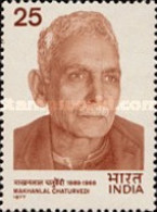 USED STAMPS India - Chaturvedi Commemoration -  1977 - India