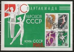 Russie 1963 N° Y&T :  BL. 32  Obl. - 1923-1991 USSR