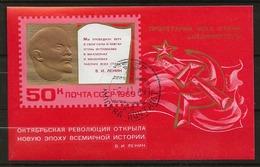 Russie 1969 N° Y&T :  BL. 57  Obl. - 1923-1991 USSR