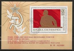 Russie 1970 N° Y&T :  BL. 64  Obl. - 1923-1991 USSR