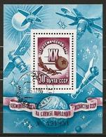 Russie 1974 N° Y&T :  BL. 121  Obl. - 1923-1991 USSR