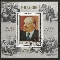 Russie 1981 N° Y&T :  BL. 149  Obl. - 1923-1991 USSR