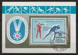 Russie 1982 N° Y&T :  BL. 153  Obl. - 1923-1991 USSR