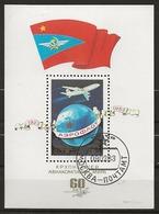 Russie 1983 N° Y&T :  BL. 160  Obl. - 1923-1991 USSR