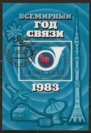 Russie 1983 N° Y&T :  BL. 162  Obl. - 1923-1991 USSR