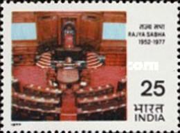 USED STAMPS India - The 25th Anniversary Of Rajya Sabha -  1977 - India