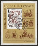 Russie 1983 N° Y&T :  BL. 164  Obl. - 1923-1991 USSR