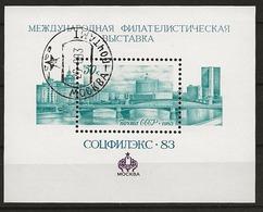 Russie 1983 N° Y&T :  BL. 165  Obl. - 1923-1991 USSR