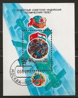 Russie 1984 N° Y&T :  BL. 171  Obl. - 1923-1991 USSR