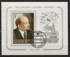 Russie 1984 N° Y&T :  BL. 173  Obl. - 1923-1991 USSR