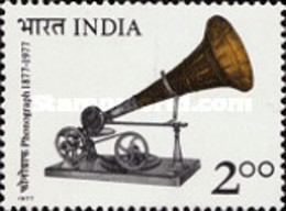 USED STAMPS India - The 100th Anniversary Of Sound Recording -  1977 - India