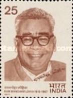 USED STAMPS India - Ram Manohar Lohia Commemoration -  1977 - India