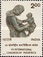 USED STAMPS India - The 15th International Congress Of Pediatrics -  1977 - India