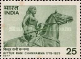 USED STAMPS India - Kittur Rani Channama (Ruler) Commemoratin -  1977 - India