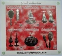 Bloc Feuillet Neuf 1996 Tripoli International Fair 2euros By Registred Post - Libye