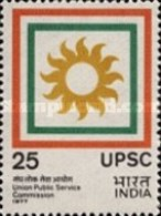 USED STAMPS India - Union Public Service Commission -  1977 - India