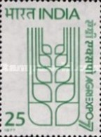USED STAMPS India - Agriexpo '77 Agricultural Exhibition, Ne... -  1977 - India