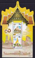 Sri Lanka (2015) - Block -  /  Joint Issue With Thailand - Heritage - Architecture - Gemeinschaftsausgaben